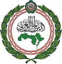 البرلمان العربي يدين استهداف الحوثيين مستشفى العبدية جنوبي مأرب