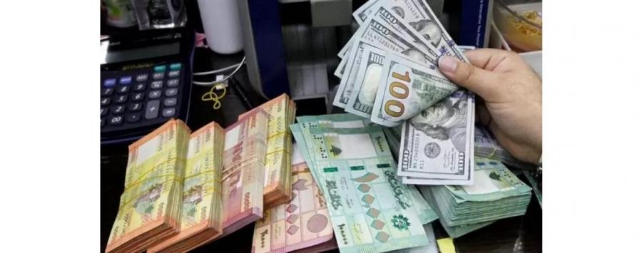 الليرة اللبنانية تشهد مزيدا من التراجع أمام الدولار
