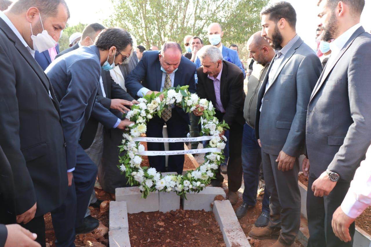 جامعة العلوم الإسلامية العالمية تشارك بتشييع جثمان الدكتور هارون القضاة إلى مثواه الأخير