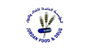 مهيدات نتائج برامج الرصد الدورية تؤكد سلامة وجودة غالبية المنتجات الغذائية في الأسواق