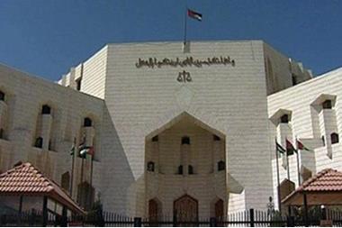 النِّيابة العامة تعترض على البِّينات الدِّفاعية للمتهمين بقضية مستشفى السَّلط
