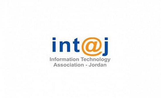 انتاج تشارك في معرض جيتكس للتكنولوجيا 2021
