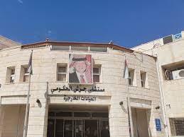 الطحان  إدخال 9 حالات مشتبه إصابتها بالتسمم إلى مستشفى جرش