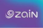 اتفاقية بين شركة زين والهيئة الملكية الأردنية للأفلام