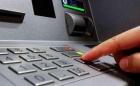 ماذا يحدث عندما تدخل الرمز السري لبطاقة الصراف الآلي بالعكس