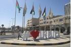 افتتاح المعرض الإنتاجي للمراكز الشبابية في إربد