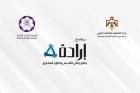 اطلاق برنامج الريادة وإدارة المشاريع في جرش