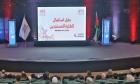 جامعة الحسين التقنية تستقبل طلبتها الجدد