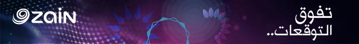 jfranews-banner